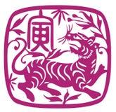 Zodiaco cinese dell'anno della tigre Immagini Stock Libere da Diritti