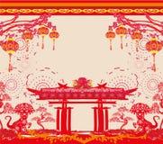 Zodiaco cinese l'anno di cane fotografia stock