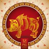 Zodiaco cinese: Siluetta dorata del maiale, illustrazione di vettore Fotografia Stock Libera da Diritti