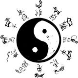 Zodiaco de Yin Yang Fotos de archivo