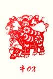 Zodiaco dell'anno del bue Fotografie Stock