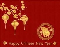 Zodiak świnia Chińska świnia nowy rok przynosi dobrobyt i szczęście Rysunek prosiaczek, Sakura, i royalty ilustracja