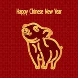 2019 zodiak świnia Powitanie inskrypcja z Chińskim nowym rokiem Złoty prosiaczka wzór ilustratorzy ilustracji