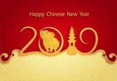 2019 zodiak świnie chiński nowy rok Postać prosiaczek Stylizowana karta z inskrypcją ilustracja ilustracja wektor