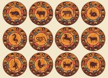 Zodiaka chiński Set ilustracja wektor