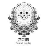 2018 zodiaka pies projekta nowy rok abstrakcjonistycznych gwiazdkę tła dekoracji projektu ciemnej czerwieni wzoru star white równ Obraz Stock