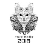 2018 zodiaka pies projekta nowy rok abstrakcjonistycznych gwiazdkę tła dekoracji projektu ciemnej czerwieni wzoru star white równ Zdjęcia Royalty Free
