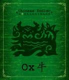 Zodiaque chinois - boeuf Photo stock