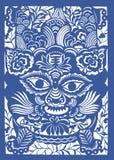 Zodiaque chinois d'an de tigre illustration libre de droits