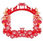 Zodiaque chinois l'année du chien Photos stock