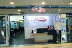 Zoe Plus shop in hong kong Royalty Free Stock Images