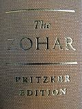 The Zohar book spine Stock Photos