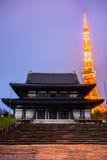Zojo.ji Temple and tokyo Tower, Tokyo, Japan. Royalty Free Stock Photography