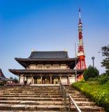 Zojo.ji Temple and tokyo Tower, Tokyo, Japan. Stock Photo