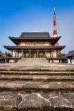 Zojo.ji Temple and tokyo Tower, Tokyo, Japan. Royalty Free Stock Photos