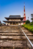 Zojo.ji Temple and tokyo Tower, Tokyo, Japan. royalty free stock photo