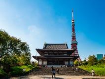 Zojo ji Tokio i świątynia Górujemy w Japonia zdjęcia royalty free