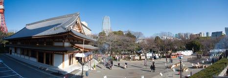 Zojoji and Tokyo Tower Royalty Free Stock Photo