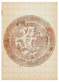 Zolla decorativa cinese dell'oggetto d'antiquariato di arte della parete dell'annata Immagine Stock Libera da Diritti