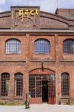 Zollverein Coal Mine Industrial Complex - Essen, Germany Royalty Free Stock Image