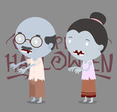 Zombie couple on Halloween celebration. Eps10 Illustration stock illustration