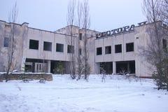 Zon för spökePripyat Tjernobyl uteslutande på vintern arkivfoto