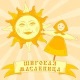 Zon met gezicht Shrovetide of Maslenitsa Prentbriefkaar met zon en t royalty-vrije stock fotografie