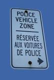 Zona bilingue del veicolo di polizia Fotografie Stock Libere da Diritti