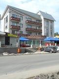 Zona Borovoe del centro turístico imágenes de archivo libres de regalías