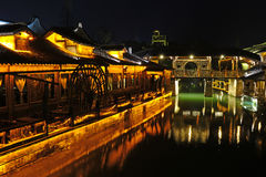 Zona cênico ocidental de Wuzhen Fotografia de Stock Royalty Free