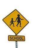 Zona da escola Fotos de Stock