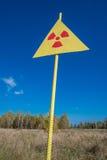 Zona de Chernóbil Foto de archivo