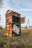 Zona de Chernóbil Imágenes de archivo libres de regalías