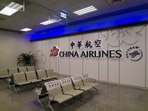 Zona de espera de China Airlines no aeroporto de Taipei Songshan Imagens de Stock