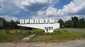 Zona de exclusión de Chernóbil de la muestra de la entrada de la ciudad de Pripyat almacen de metraje de vídeo