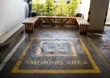 Zona de fumadores Imagen de archivo libre de regalías