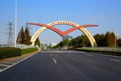 Zona de libre comercio del piloto de Shangai imagen de archivo