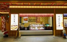 Zona de restaurantes en el aeropuerto de Haneda en Tokio, Japón Foto de archivo
