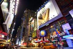 Zona del Times Square Fotografie Stock Libere da Diritti