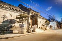 Zona di Hutong a Pechino Fotografie Stock