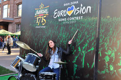Zona Eurovision da foto Kyiv 2017 Fotografia de Stock Royalty Free