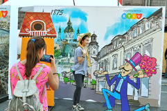 Zona Eurovision da foto Kyiv 2017 Imagens de Stock Royalty Free