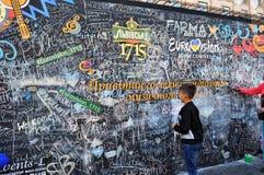 Zona Eurovision do fã Kyiv 2017 Imagem de Stock