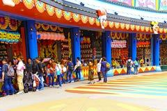 Zona marinha dos jogos no parque Hong Kong do oceano Imagens de Stock Royalty Free