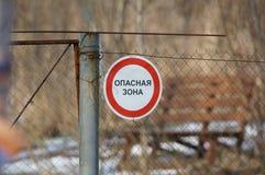 Zona pericolosa Immagini Stock