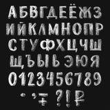 Zonder serif krijt cyrillisch alfabet Stock Afbeelding