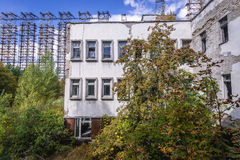 Zone of Alienation. Abandoned military town called Chernobyl-2 in Chernobyl Exclusion Zone, Ukraine Royalty Free Stock Images