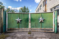 Zone of Alienation. Gate of abandoned military town called Chernobyl-2 in Chernobyl Exclusion Zone, Ukraine Royalty Free Stock Photos