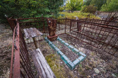 Zone of Alienation. Grave in abandoned Pripyat city in Chernobyl Exclusion Zone, Ukraine Stock Images