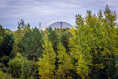 Zone of Alienation. New shelter of Nuclear Power Station in Chernobyl Exclusion Zone, Ukraine Stock Photo
